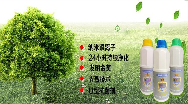 云南除甲醛公司与深圳百度推广公司合作效果非常不错