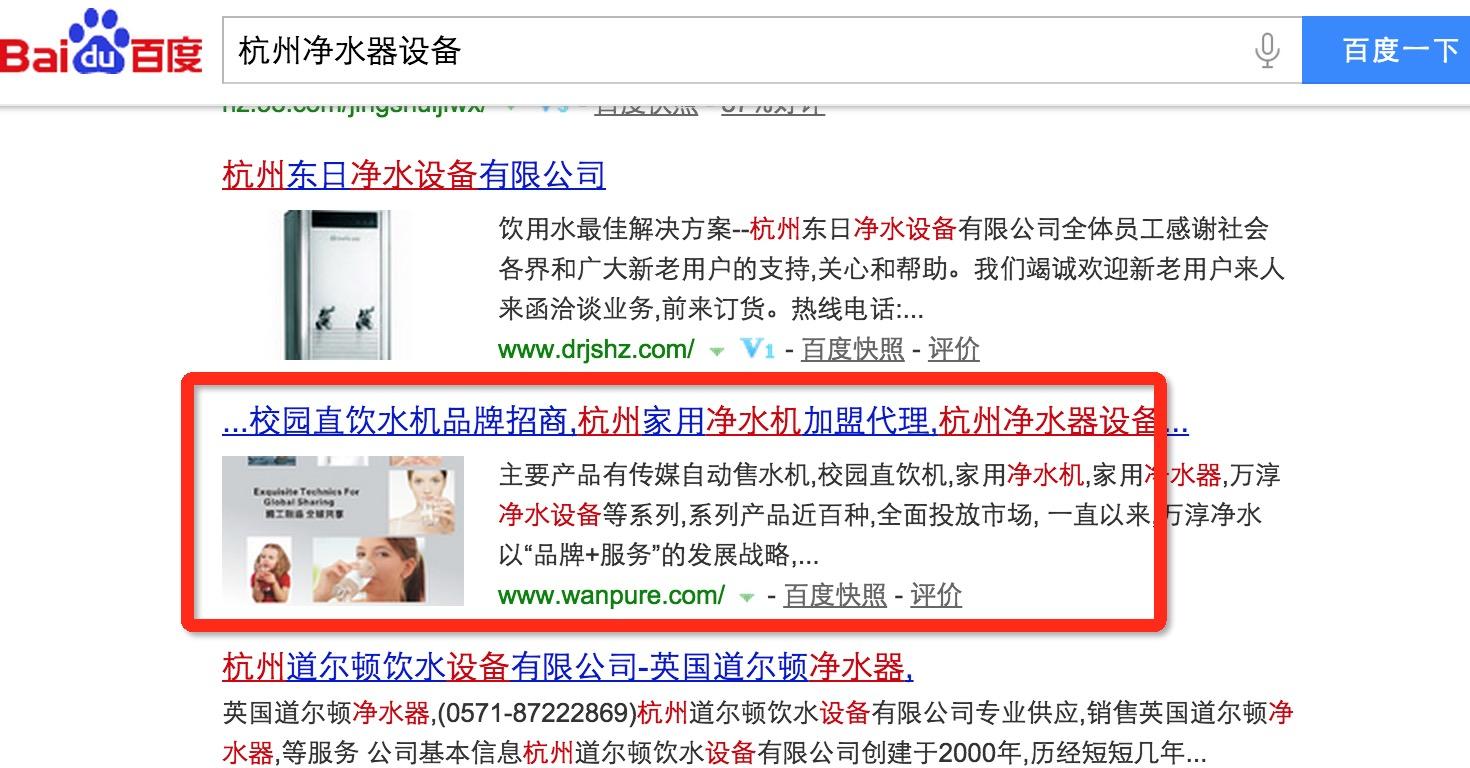 深圳宝安网络推广-自动售水机代理