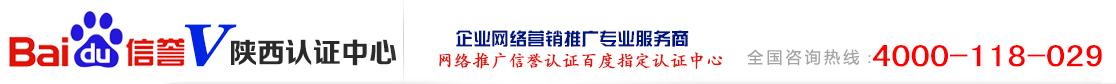 永创信息_Logo
