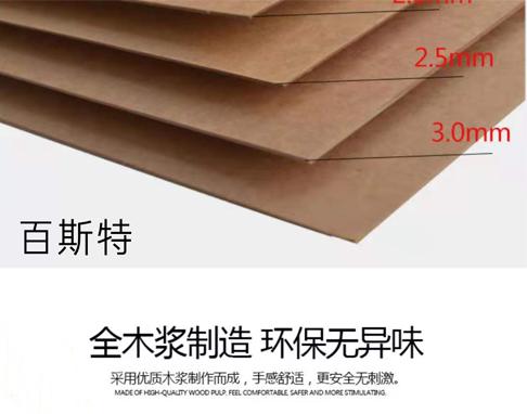 纸板和纸张的区别