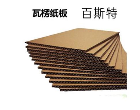 瓦楞纸板的加工工艺