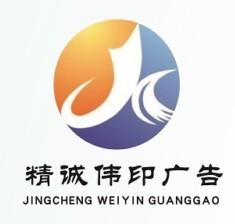 武汉印刷厂罕见的八大特种印刷形式大清点。