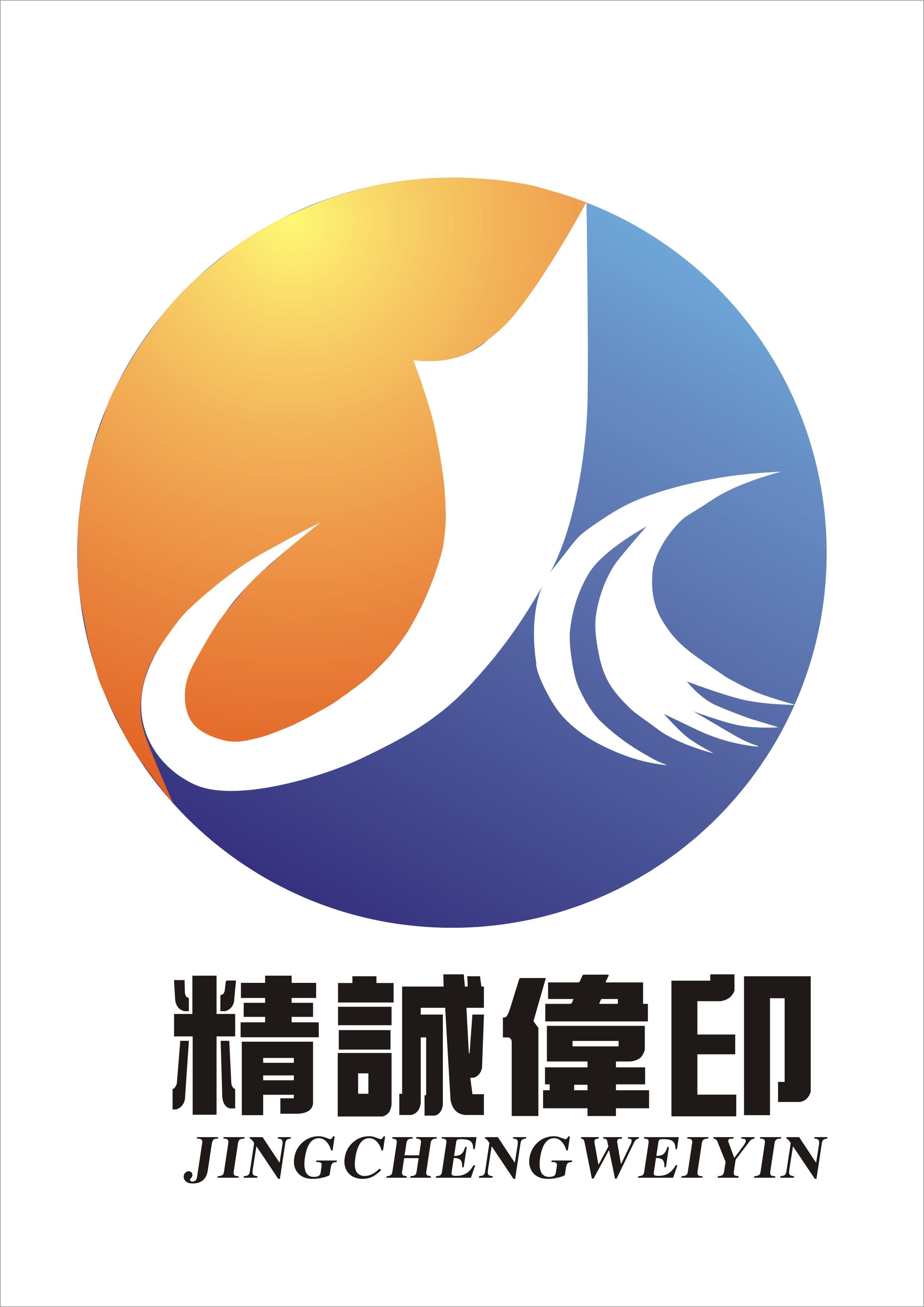 武汉印刷业3·15是起点,又是终点。