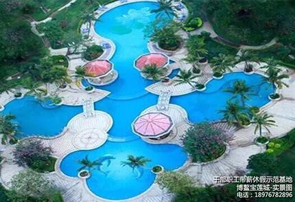 博鳌宝莲城--泳池图