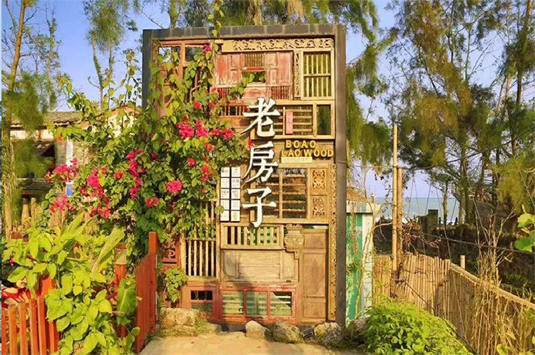 博鳌海边酒吧公园