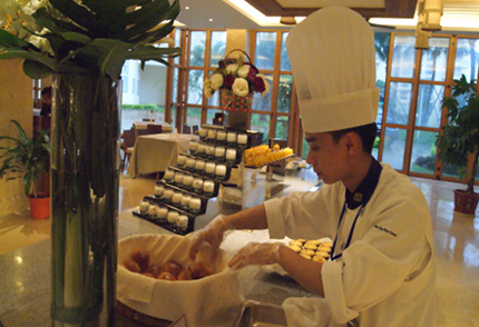瑞莲轩餐厅