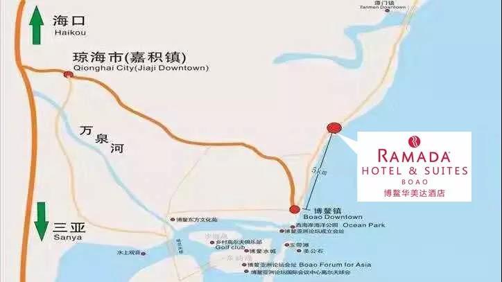 海南休闲旅游基地
