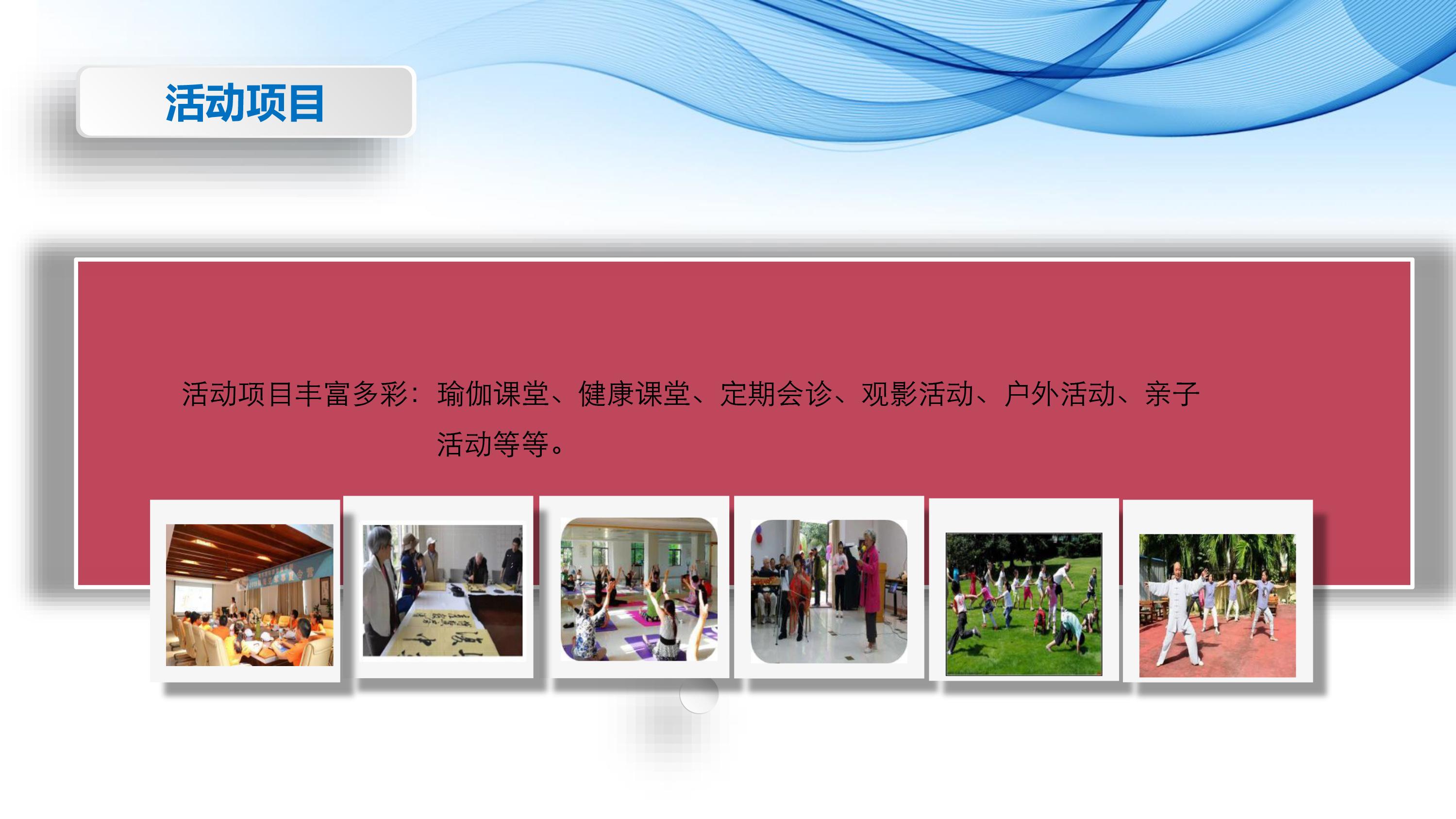 海南省劳模疗休养基地(博鳌宝莲城)简介(1)