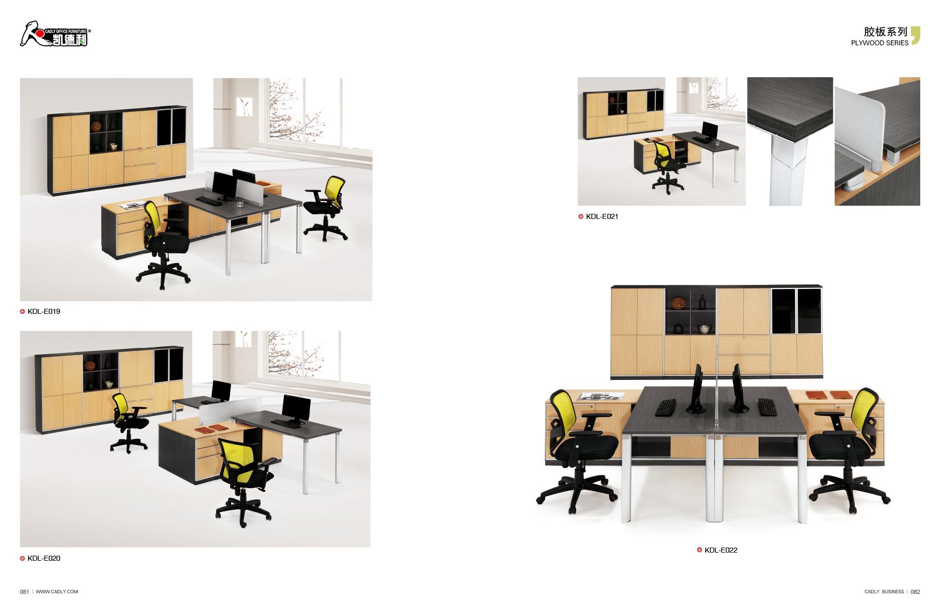 办公空间及办公效率的提升,办公屏风隔断的选择很重要