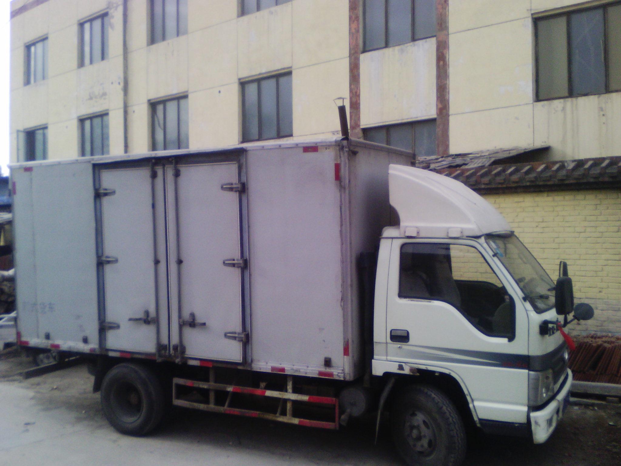朝阳区小型搬家公司