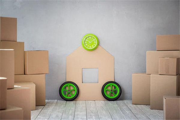 市内搬家一般多少钱