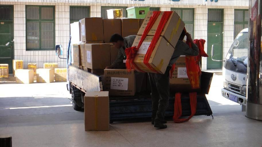 北京同城搬家公司教你如何选择一家好的搬家公司?