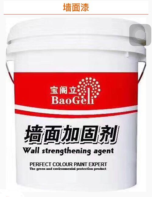 买最贵的乳胶漆却还是环保超标,来沈阳涂料厂告诉你为什么。
