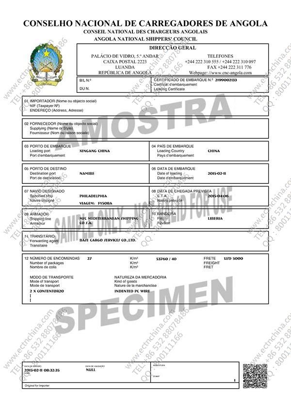 安哥拉CNCA
