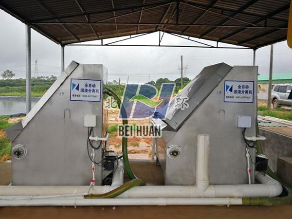 豬場廢水處理設備