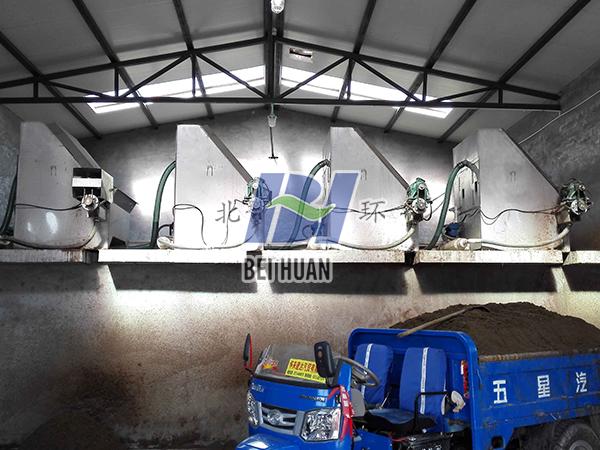 養豬場廢水處理設備