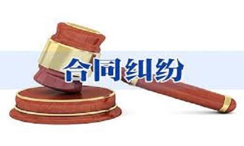 """违约金能否作为""""接受货币""""方所在地确定法院管辖"""