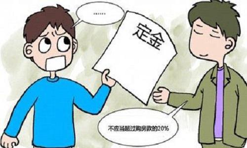 北京合同纠纷律师讲解合同诈骗罪与合同纠纷界定中注意的问题