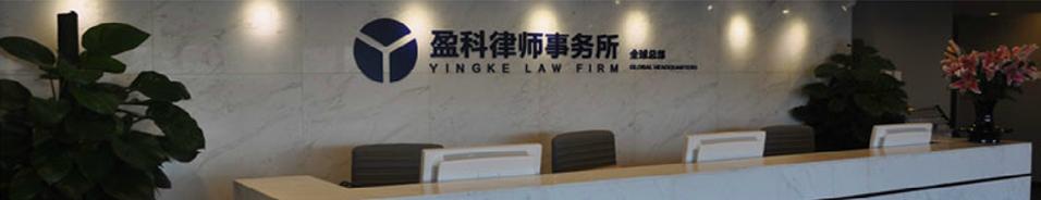 北京张印富合同纠纷网