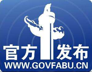 2018年中国法院10大知识产权案件
