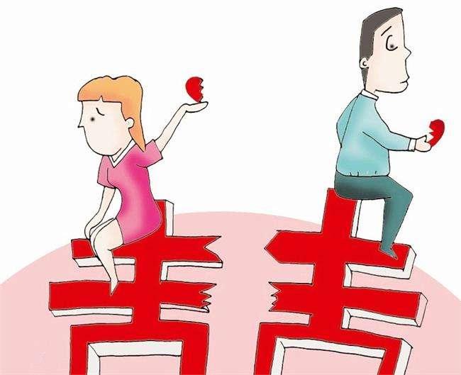 最高人民法院关于人民法院审理离婚案件如何认定夫妻感情确已破裂的若干具体意见