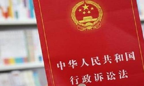 最高人民法院关于适用《中华人民共和国海事诉讼特别程序法》若干问题的解释