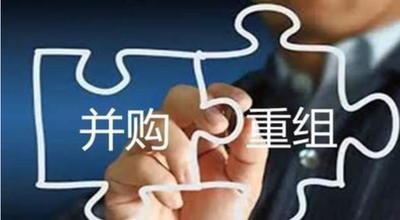 上市公司重大资产重组管理办法(2016修订)