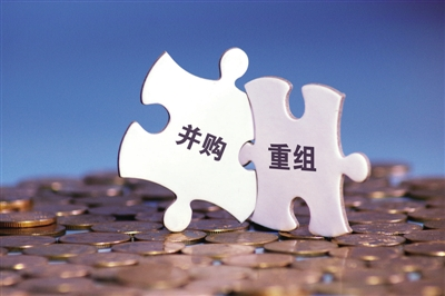 国务院关于促进企业兼并重组的意见