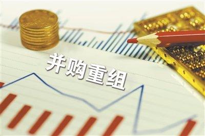国务院关于积极稳妥降低企业杠杆率的意见(附:关于市场化银行债权转股权的指导意见)