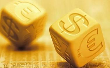 企业国有资产交易监督管理办法
