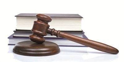 最高人民法院关于当前民事审判工作中的若干具体问题