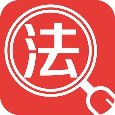 中华人民共和国招标投标法实施条例(2019年3月第三次修订)