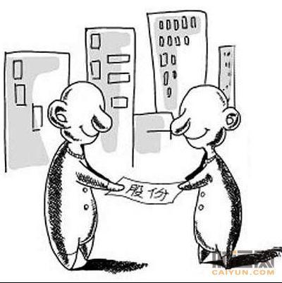 签订投资入股合作协议后的借款能否要回?