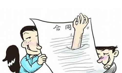 北京合同纠纷律师多少钱