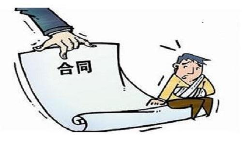 北京合同纠纷律师费用