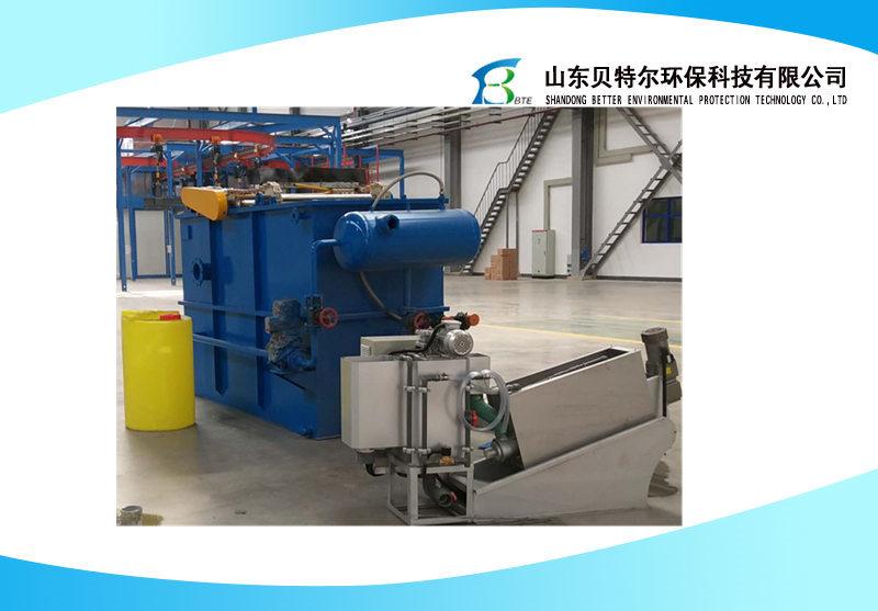 机加工清洗污水处理设备