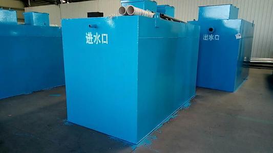 为大家简单介绍下一体化污水处理设备