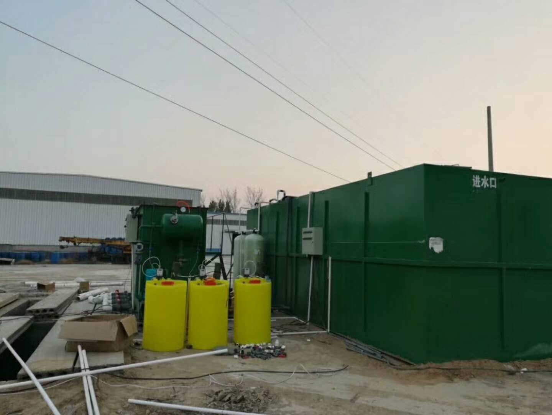 屠宰污水处理设备选用原则