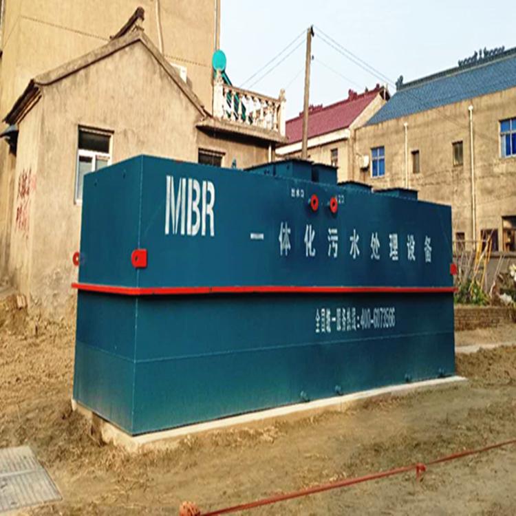 一体化污水处理设备报价