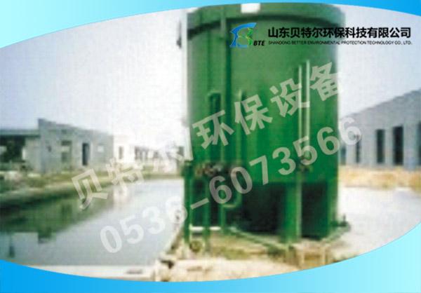 水质净化器