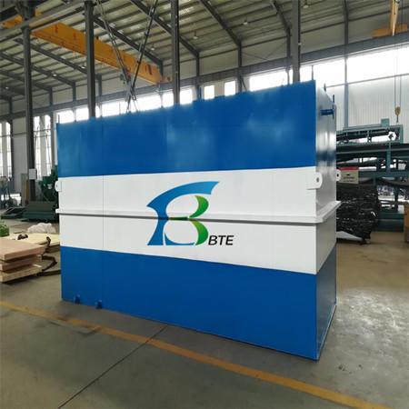 MBR中水回用一体化处理装置