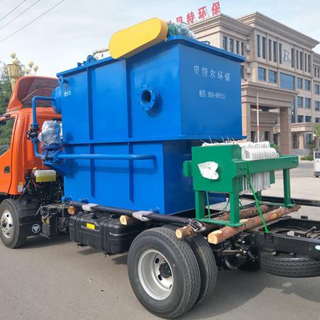 塑料清洗污水处理设备