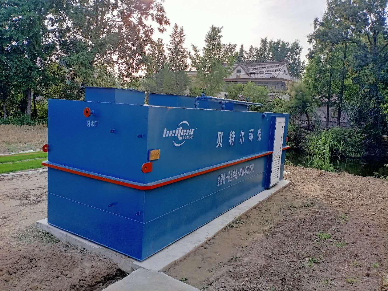 微动力农村生活污水处理