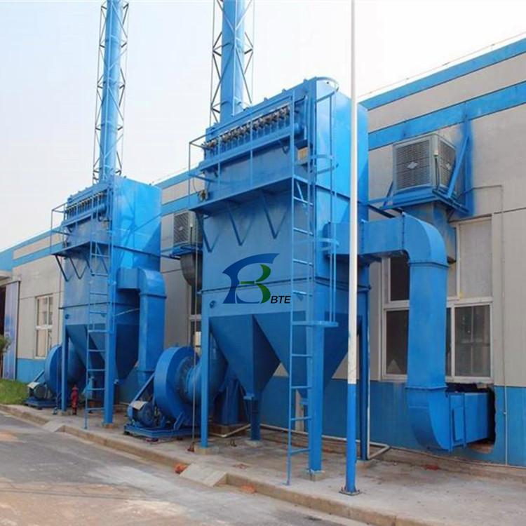粮食加工厂废气粉尘处理设备