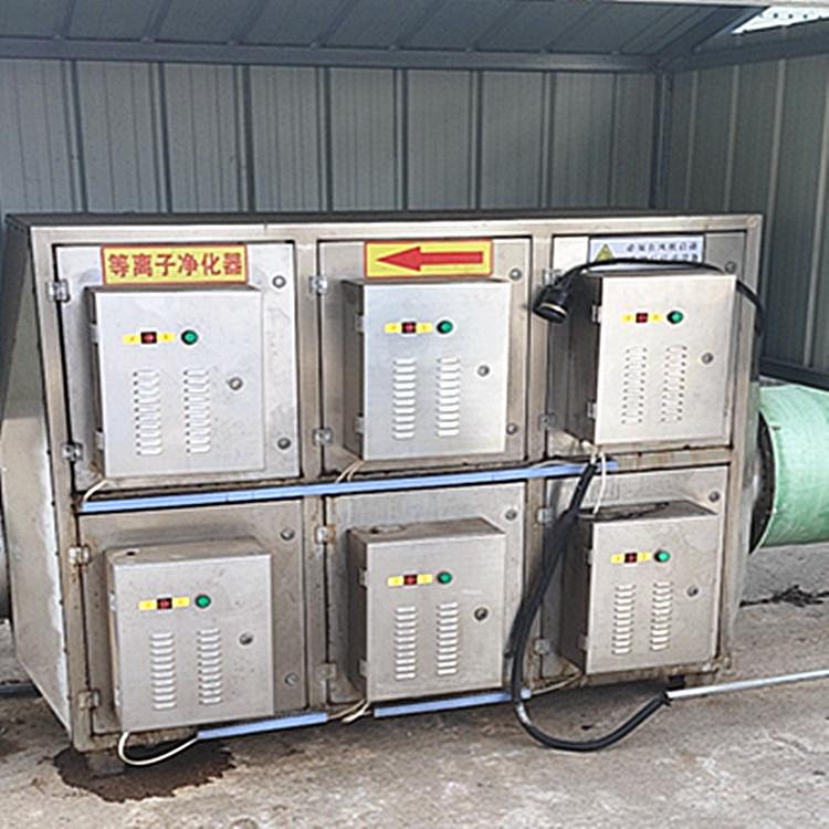 低温等离子有机废气除臭设备