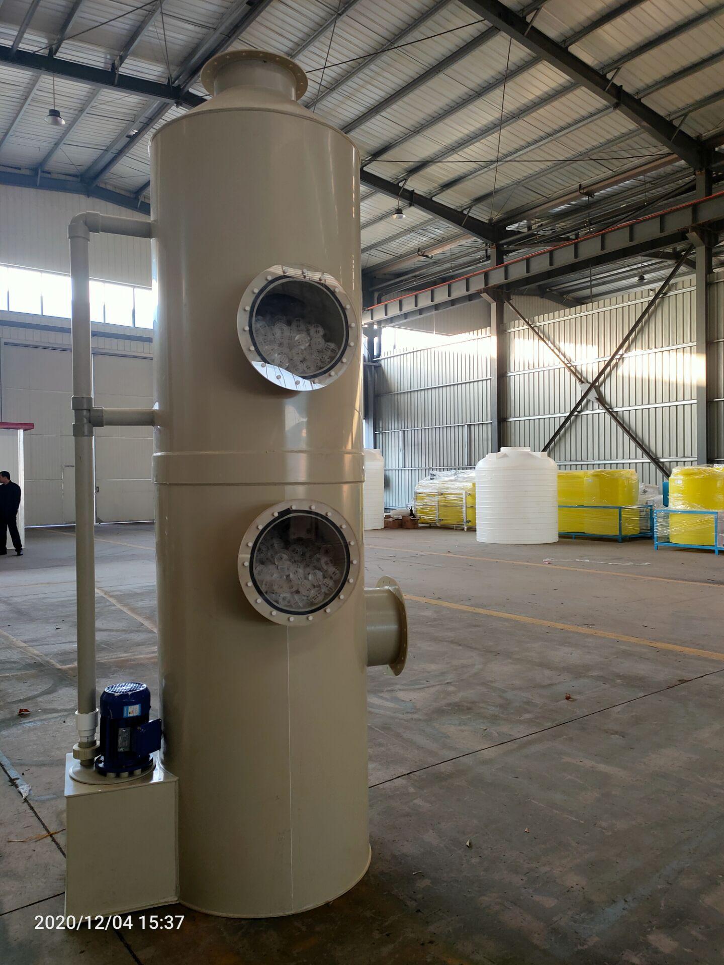 食品厂油烟废气处理喷淋洗涤塔