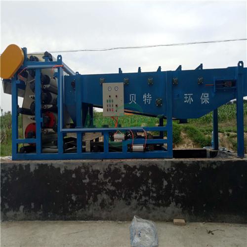 大型洗沙厂污水处理设备