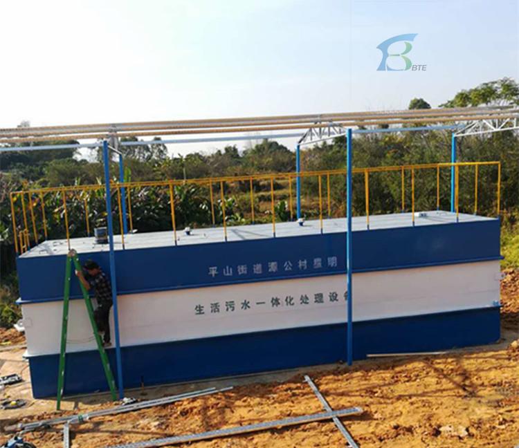 生活洗涤废水处理设备厂家