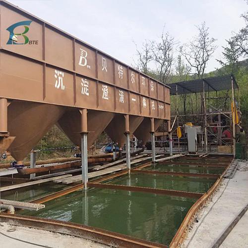 洗沙污水处理设备厂家