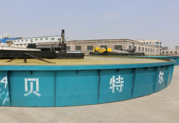 造纸污水处理设备厂